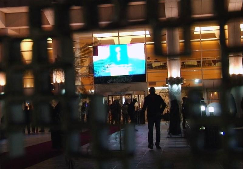 «رخ دیوانه»، برنده مطلق جشنواره؛ بهترین فیلم، کارگردان و آرای مردمی