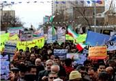 دعوت دانشگاه آزاد از مردم برای حضور در راهپیمایی 22 بهمن