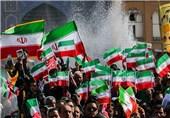 مراسم باشکوه راهپیمایی 22 بهمن در اصفهان آغاز شد