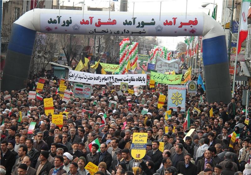 Iran's Basij Appreciates High Turnout in Islamic Revolution Anniversary Rallies
