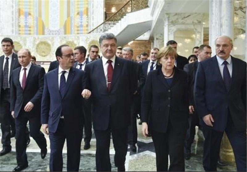 مذاکرات اوکراین