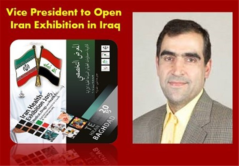 Countdown to Iran's 1st Health Exhibition in Baghdad