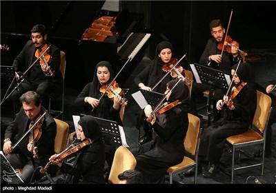 30th International Fajr Music Festival Underway in Tehran