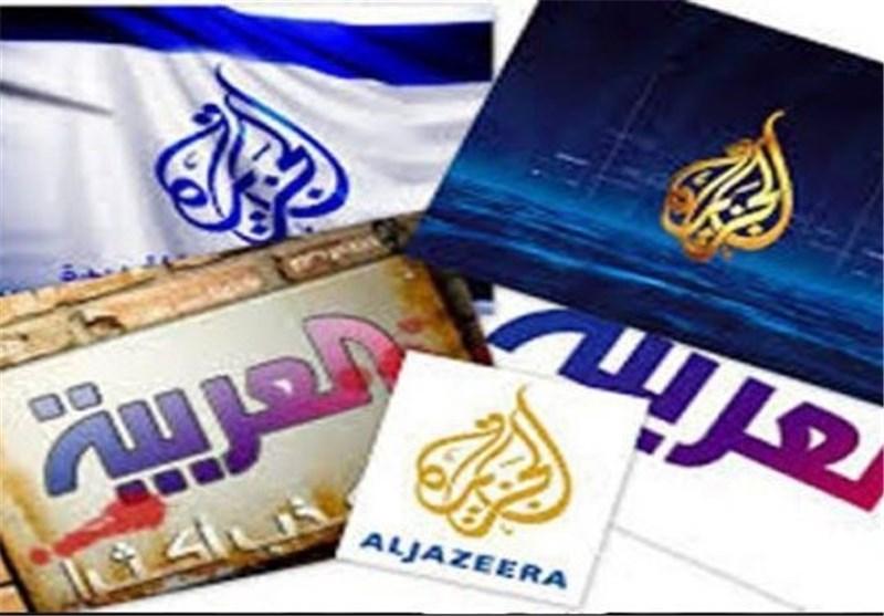 الجزیره العربیه