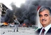 ترور رفیق حریری، انفجاری با یک دهه ترکشهای سیاسی