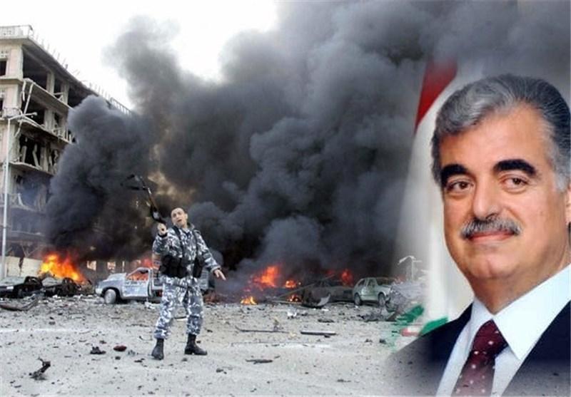 Refik Hariri Suikastinde Yeni Gelişme