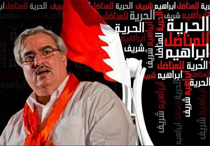 """جمعیة """"وعد"""" البحرینیة : المعتقل ابراهیم شریف یتعرض للتعذیب"""