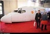 تهران متفاوت را در نمایشگاه گردشگری ببینید