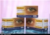 شرکتهای دارویی ایران در عراق فعال میشوند