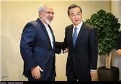 ظریف تقوا وانگ یی وزیر خارجه چین