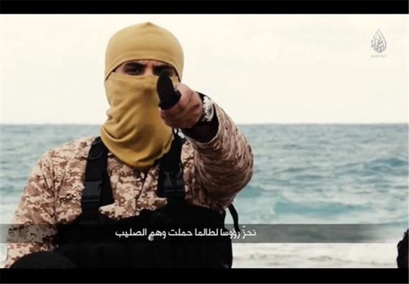 'Jihadi John' Part of Network Linked to Failed London Bombers