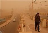 ریزگرد / گرد و غبار / هوای آلوده