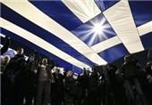 تظاهرات یونانیها علیه سیاستهای ریاضتی و اتحادیه اروپا