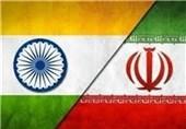 الهند تدین الاعتدائین الارهابیین فی طهران