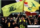 AB Hizbullah'ı Terör Listesine Aldı