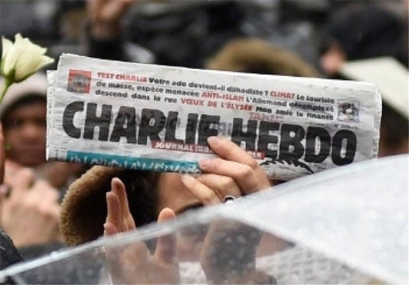 Iran Condemns Charlie Hebdo's Insulting Cartoons