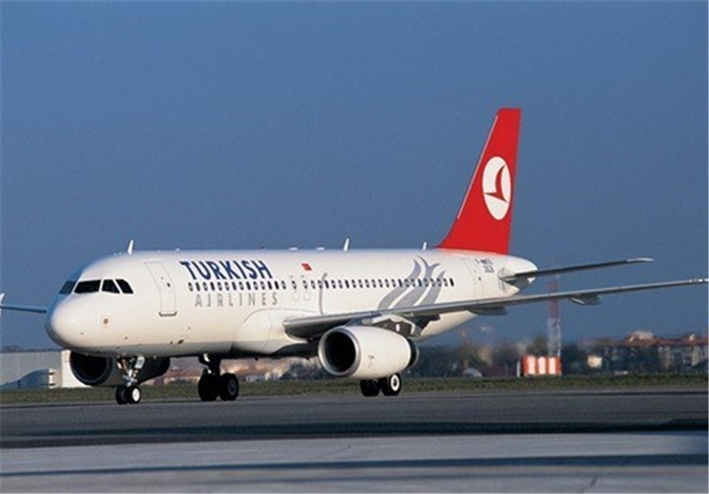 Turkish Airlines Plane Makes Emergency Landing in Germany