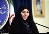 Iran Rejects UN Human Rights Report as Unfounded