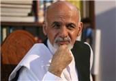 Afghan President Starts Visit to Tehran