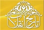 انتشار تاریخ حماسی و انقلابی جهرم در «شناسنامه شیدایی» و «حماسه نام کوچک توست»