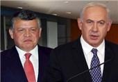 Ürdün Generallerinden İsraile Gizli Ziyaret
