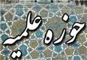 حمله اغتشاشگران به حوزه علمیه اشتهارد ناکام ماند