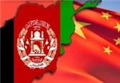 افغانستان و چین