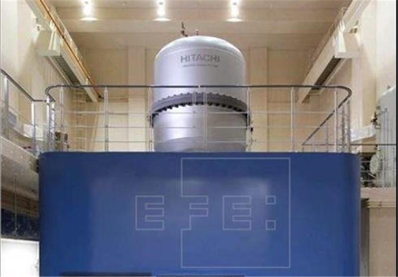 Atomic Force Microscope Made in Iran