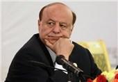 واکنش رئیسجمهور فراری و مستعفی یمن به تروریستیخواندن حزبالله