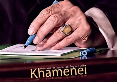 تبیین نامه رهبر معظم انقلاب اسلامی به جوانان اروپایی در رادیو معارف