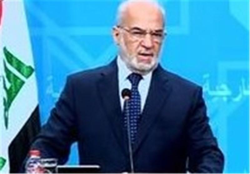 استقبال وزارت خارجه عراق از توافق لوزان