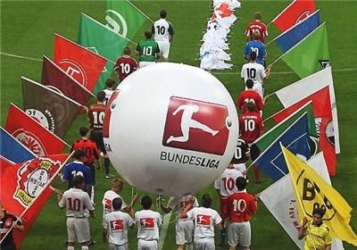 موافقت باشگاههای آلمانی با تعلیق لیگها تا پایان ماه آوریل/ زمان پایان فصل مشخص شد