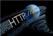 زیرساخت قیمت پهنای باند یک شرکت اینترنتی را کاهش داد