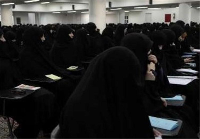 سیزدهمین اجلاس سراسری مدیران و مؤسسان حوزههای علمیه خواهران در قم برگزار میشود