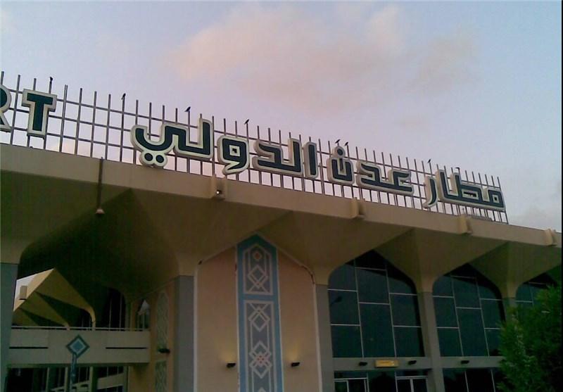 Yemen Clashes Force Closure of Aden Airport