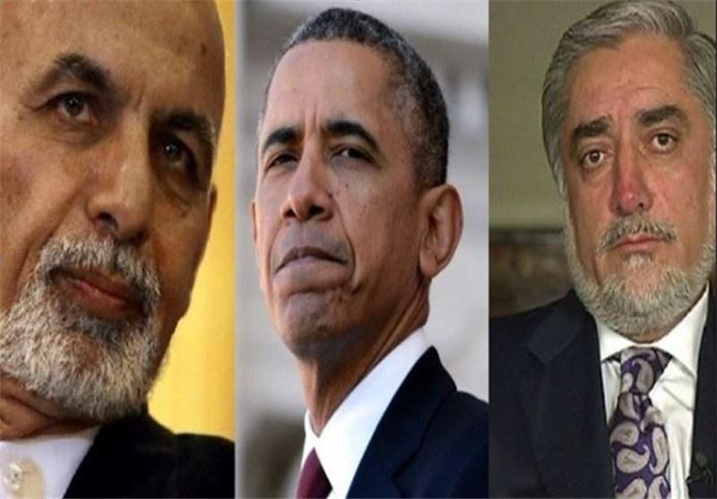 اوباما، اشرفغنی و عبدالله