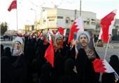 Amnesty International Calls for Fair Retrial of 3 Bahrainis