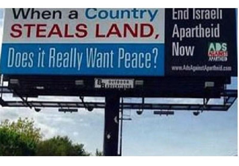 حملة إعلانات ضخمة فی مدن أمریکیة کبرى ضد زیارة نتنیاهو