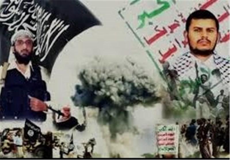 تنظیم القاعدة یهاجم مواقعا للحوثیین فی رداع بدعم من حزب مقرب من المخابرات السعودیة