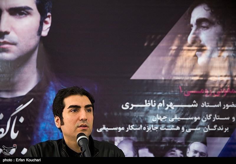 """رونمایی از آلبوم """"ناگفته"""" حافظ ناظری"""
