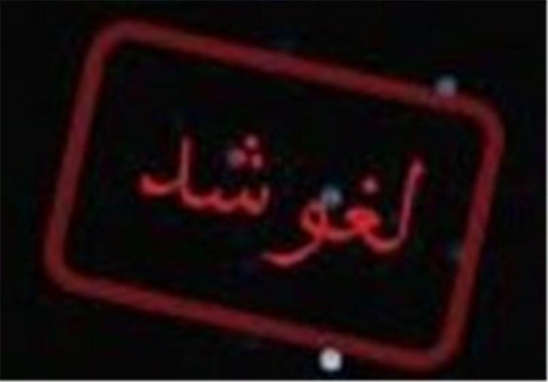 """لغو سخنرانی """"حسن عباسی"""" معنایی بهجز یکطرفه بودن فضای دانشگاه آزاد ندارد"""