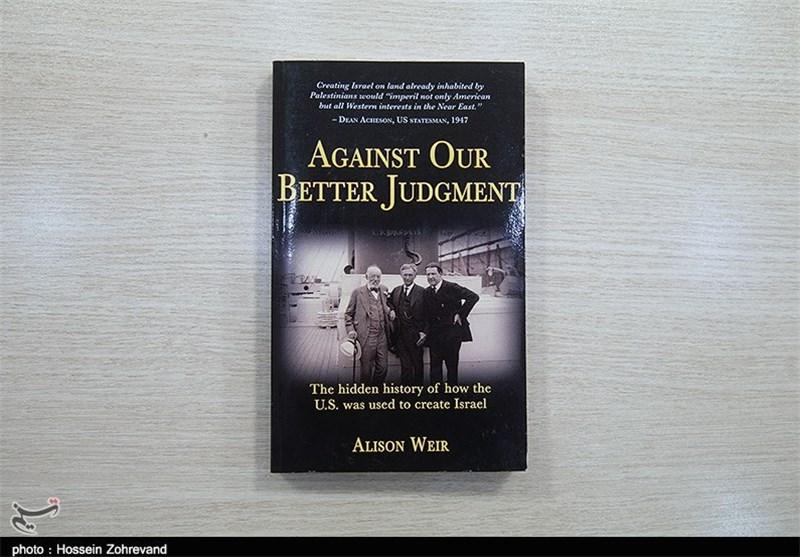 «علیه بهترین قضاوت ما» درباره نمایش گریههای دروغین صهیونیستها