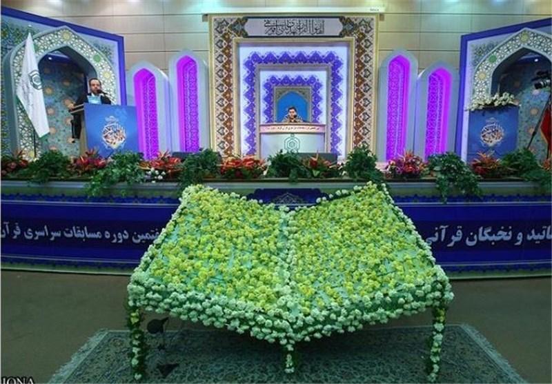 نشست شورای عالی موسسه قرآنی بیتالاحزان در جهرم برگزار شد