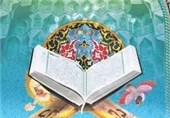 مرحله استانی مسابقات قرآن کریم در استان کرمانشاه برگزار میشود