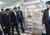 """طرح """"نسیم مهر"""" در قزوین اجرا میشود"""