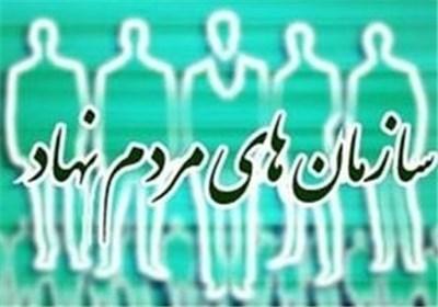 60 سازمان مردمنهاد در آران و بیدگل فعالیت دارند