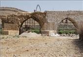 پل شاپوری لرستان1