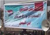 انصارالله گروههای سیاسی یمن را به وحدت برای مقابله با توطئهها فرا خواند