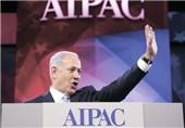 «آیپک» از مجلس نمایندگان آمریکا هم خواست ایران را تحریم کند