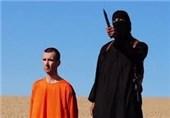 جلاد داعش را چه کسی آموزش داده است؟